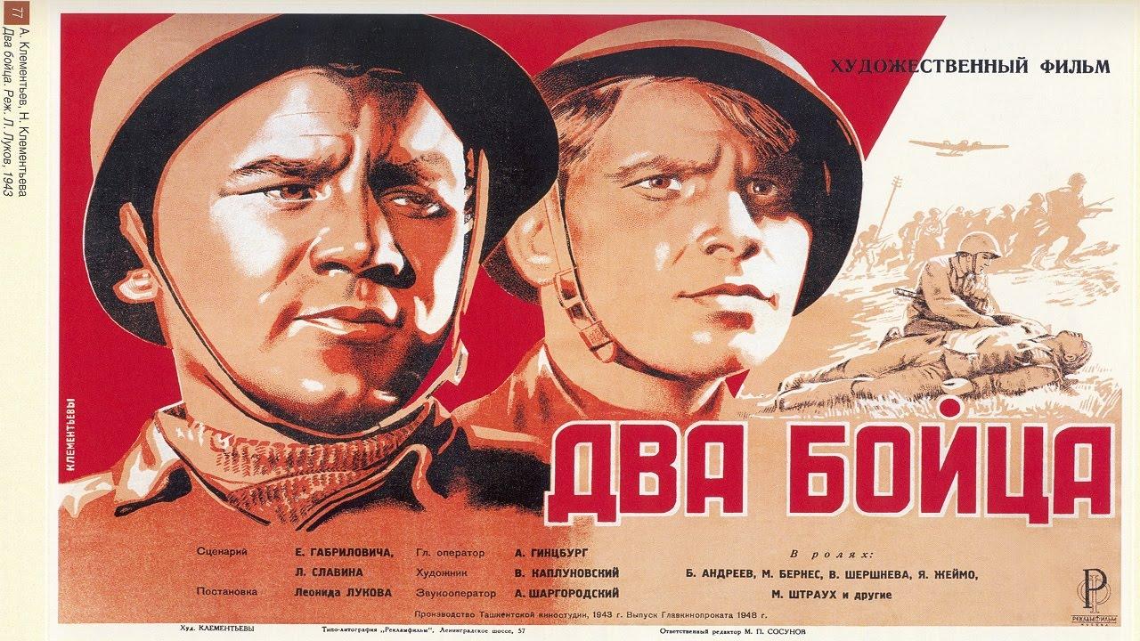 Война – кино – история, правда и фальсификации   Московское ЯБЛОКО