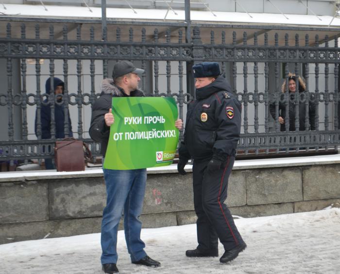 Поздравления от полицейских