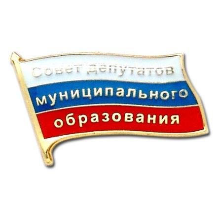 https://mosyabloko.ru/sites/default/files/styles/large/public/2019-07/%D0%A1%D0%BE%D0%B2%D0%B5%D1%82%20%D0%B4%D0%B5%D0%BF%D1%83%D1%82%D0%B0%D1%82%D0%BE%D0%B2.jpg?itok=FlSNZAS0